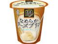 雪印メグミルク チーズmeetsスイーツ なめらかチーズプリン カップ110g