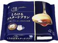 雪印メグミルク 食感工房 とろけるカスタードプリン 袋70g×4