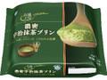 雪印メグミルク 食感工房 濃密宇治抹茶プリン 袋70g×4