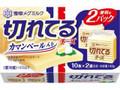 雪印メグミルク 切れてるチーズ カマンベール入り 箱10枚×2