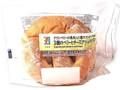 セブンプレミアム 3種のベリーとチーズクリームのパン 袋1個