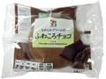 セブンプレミアム ふわころチョコ 袋1個