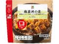 セブンプレミアム 麻婆丼の素 袋200g