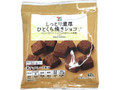 セブンプレミアム ひとくち焼きショコラ 袋40g