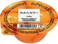 ファミリーマート FamilyMart collection みかんゼリー カップ200g