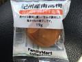 ファミリーマート FamilyMart collection 紀州産南高梅 ほんのり甘口うす塩味 19g
