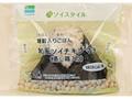 ファミリーマート ソイスタイル 雑穀入りごはん 和風ソイチキンマヨ 蒸し鶏入り