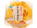 ファミリーマート チーズタッカルビおむすび