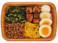 ファミリーマート ルーロー飯 台湾風煮込み豚肉ごはん