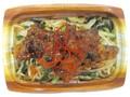 ファミリーマート レバニラ 鹿児島県産黒豚レバー使用