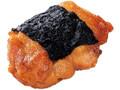 ファミリーマート 磯辺焼きチキンステーキ
