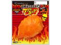 ファミリーマート 国産鶏サラダチキン アクマのキムラー