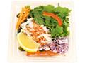ファミリーマート 蒸し鶏とパクチーのサラダ