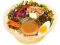 ファミリーマート 野菜たっぷり!ツナとマヨのパスタサラダ
