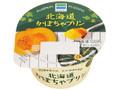 ファミリーマート 北海道かぼちゃプリン