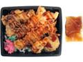 ファミリーマート 秋野菜と海老の天重