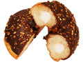 ファミリーマート アーモンドチョコリングドーナツ ホイップクリーム