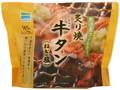ファミリーマート 魚沼産コシヒカリ 炙り焼 牛タン