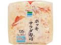 ファミリーマート ホッキサラダ寿司