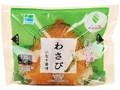 ファミリーマート スーパー大麦 わさびいなり寿司