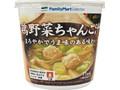 ファミリーマート FamilyMart collection 鶏野菜ちゃんこ汁