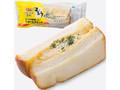 ファミリーマート パンが美味しい!厚切り玉子サンド