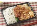 ファミリーマート 炙り焼チキンステーキ弁当 オニオンソース