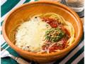 ファミリーマート とろけるチーズとバジルのトマトパスタ