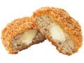 ファミリーマート 3種のとろーりチーズのメンチカツ 黒胡椒
