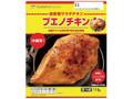 ファミリーマート FamilyMart collection 国産鶏サラダチキンブエノチキン