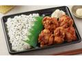 ファミリーマート タルタルで食べる!若鶏の唐揚弁当