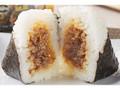 ファミリーマート 牛すきおむすび とろっと卵黄ソース