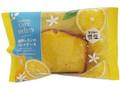 ファミリーマート FAMIMA CAFE&SWEETS 瀬戸内レモンのパウンドケーキ