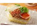 ファミリーマート 野菜と食べる!ラーメンサラダ