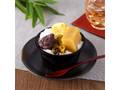 ファミリーマート 安納芋の和パフェ