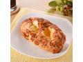 ファミリーマート ファミマ・ベーカリー 3種のチーズパン