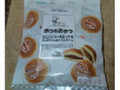 ファミリーマート ボクのおやつ ミニパンケーキミックスチョコクリーム&メープルクリーム 袋14.5g
