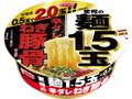 エースコック 驚愕の麺1.5玉+0.5玉 辛ダレねぎ豚骨ラーメン カップ144g