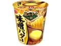 エースコック 飲み干す一杯 味噌バター味ラーメン カップ67g