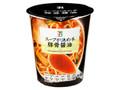 セブンプレミアム スープが決め手 豚骨醤油 カップ72g