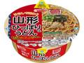 エースコック JAPAN FOOD記 山形ひっぱり風うどん カップ92g