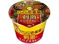 エースコック CoCo壱番屋監修 刺激のスパイスカレーラーメン カップ105g