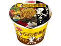 エースコック CoCo壱番屋監修 スタミナ黒カレーラーメン カップ106g