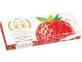 オハヨー ぜいたく果実 いちごアイスバー 箱80ml