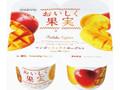 オハヨー おいしく果実 マンゴーヨーグルト カップ70g×4