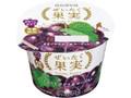 オハヨー ぜいたく果実 まるごとぶどう&ヨーグルト カップ125g