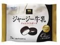 オハヨー ジャージー牛乳 チョコアイスボール 袋10ml×7