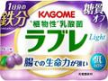 カゴメ 植物性乳酸菌ラブレ Light 1日分の鉄分 ボトル80ml×3