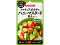 カゴメ トマトでパッとひと皿 トマトとアボカドのハニーマスタード和え用ソース 袋30g