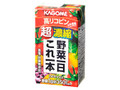 カゴメ 野菜一日これ一本 超濃縮 高リコピン パック125ml